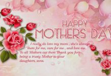 Mothers Day Quotes Image.